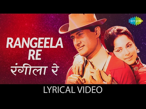 Rangeela Re With Lyrics|