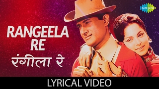 "Rangeela Re With Lyrics|""रंगीला रे"" गाने के बोल