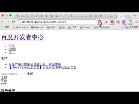 Baidu with Adblock plus