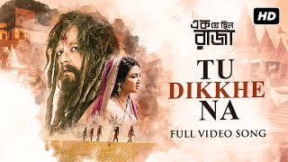 Tu Dikkhe Na Kailash Kher Ishan Mitra Mp3 Song Download