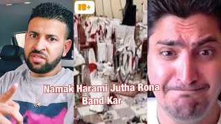 Reply Back to Fake Pathan Bhai,Namak Harami teri itni Oqat nhi Humray Pakistani Pathan k Samney 🇵🇰