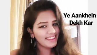 Ye aankhen dekh kar | Gul Saxena | Suresh Wadkar & Lata Mangeshkar