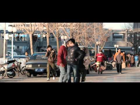 NYAFF: BEIJING BLUES 神探亨特張 Trailer