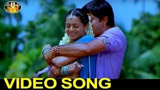 Mahatma Movie || Neelapoori Gajula O Neelaveni Video Song || Srikanth, Bhavana || SVVS