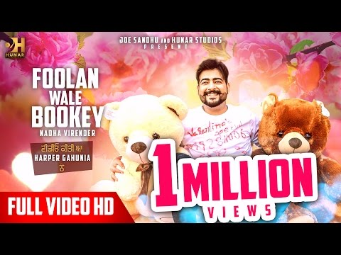 Nadha Virender - Foolan Wale Bookey - Valentine Day Special - Latest Punjabi Song 2018