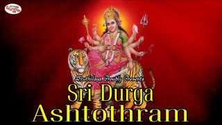 Sri Durga Ashtothram