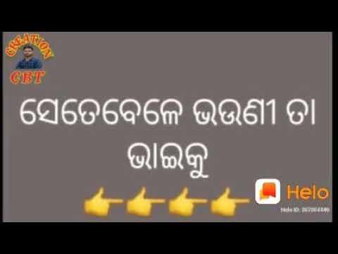 Download Bhai bhauni love song