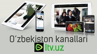 mediabay TV, itv UZ  просмотр IPTV, фильмов  на андроид приставке