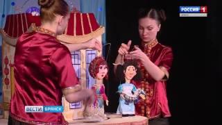 Гастроли Горловского театра кукол в Брянске