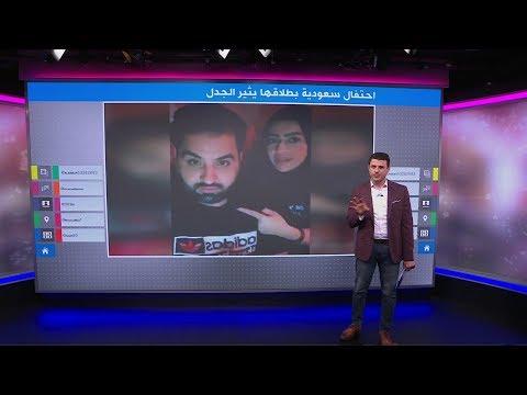 حفل -طلاق- السعودية أميرة الناصر يثير ضجة  - نشر قبل 50 دقيقة