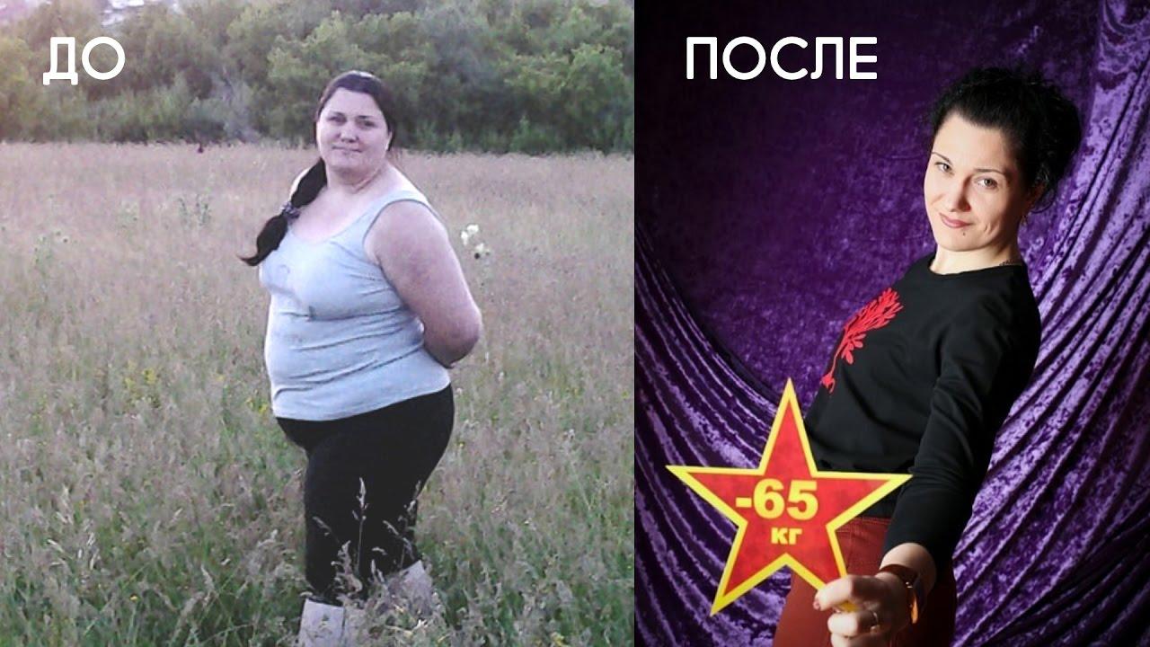 Как я похудела на 60 кг. За 10 месяцев. Мотивация. Youtube.
