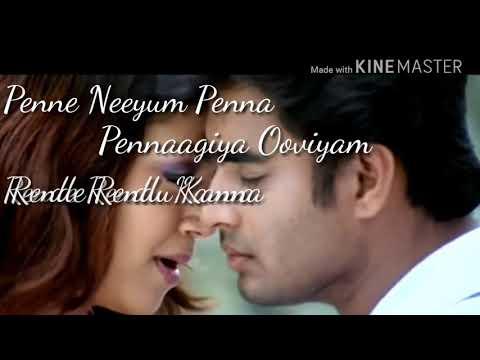 Priyamana thozhi Penne Neeyum Penna songs lyrics