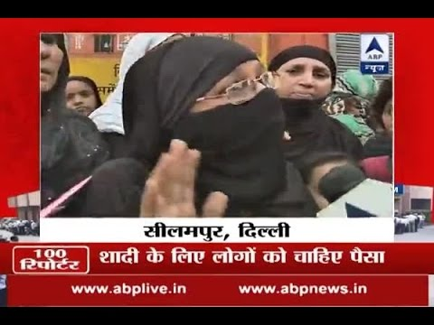 Demonetisation effect: Long queues, restless customers outside banks in Delhi-NCR