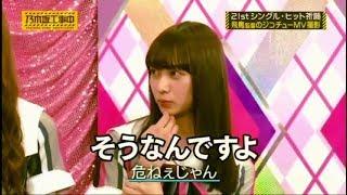 【Nogizaka under construction】〈2018.08.12〉『みなかみへ行こう!...