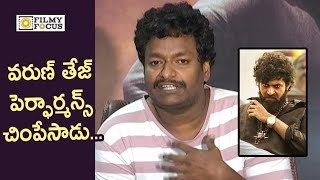 Comedian Satya about Varun Tej Performance in Gaddalakonda Ganesh Movie @Success Meet