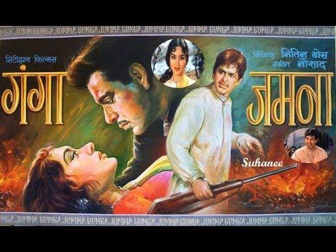 List of Ganga Jamuna Saraswati (1988) Lyrics Songs with Lyrics
