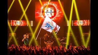 電気グルーヴ、日出郎らがゲスト参加したワンマンライブをニコ生で配信....