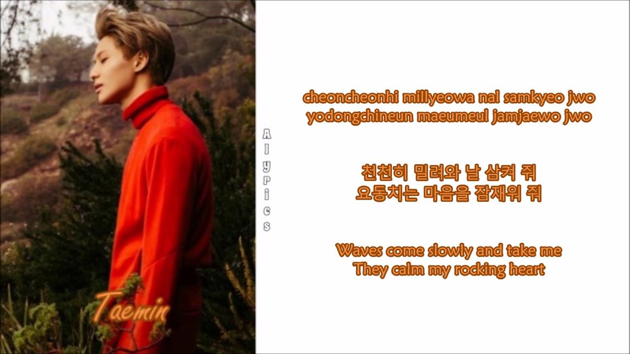 Taemin - Drip Drop (Rom-Han-Eng Lyrics)