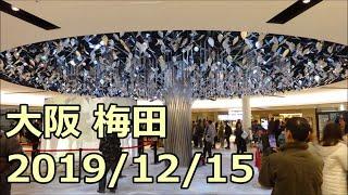 【梅田工事レポ83】阪神百貨店・うめきた二期など 2019/12/15