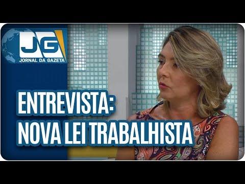 Maria Lydia entrevista Fabíola Marques, prof. Direito do Trabalho, sobre a nova lei trabalhista