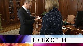 Глава ЦИК Элла Памфилова вручила Владимиру Путину удостоверение избранного президента.