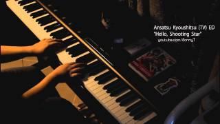"Gambar cover Ansatsu Kyoushitsu (TV) ED - ""Hello, Shooting Star"" by moumoon [Piano]"