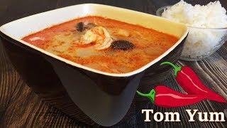 Суп Том Ям | Тайская кухня
