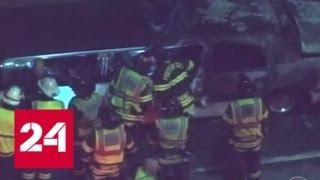 Смотреть видео Страшная авария со свадебным лимузином в США: названы первые версии - Россия 24 онлайн