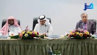 ندوة آفاق البحث اللغوي في العربية (بالتعاون مع النادي الأدبي بمكة)