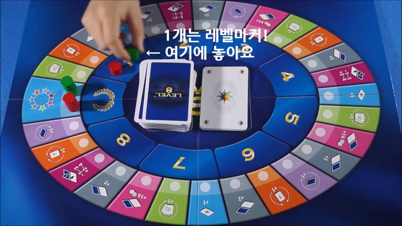 Level 8 Brettspiel