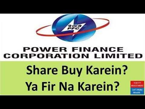 Power Finance Corporation Share | Power Finance Corporation Stock