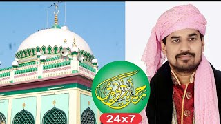Rahmatabad TV: Dargah Rahmatabad| Mahana Fateha | Friday Salaam| 17 July 2020