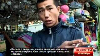 Новости Хабаровска. Драка на рынке