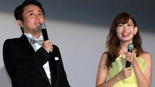 有吉弘行、小嶋陽菜のドレスに「胸元がエグい」映画「テッド2」イベント1 #Hiroiki Ariyoshi #Haruna Kojima