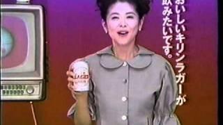 昭和60年代のキリンラガービールのコマーシャル 橋本聖子がスケーター。