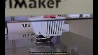 Dual-colour #3DBenchy 3D-printing On An Ultimaker 3