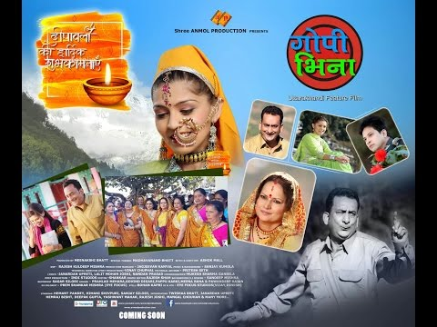 Gopi Bhina Official Trailer Uttarakhandi Feature Film Anmol Productions