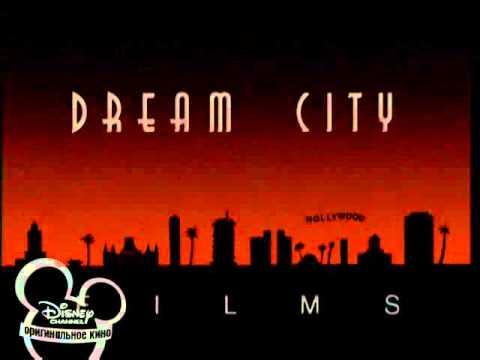 Dream City (in Russian)