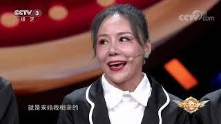 [黄金100秒]炫舞女团物色颜值担当 黄金兄妹斗舞互不相让  CCTV综艺 - YouTube