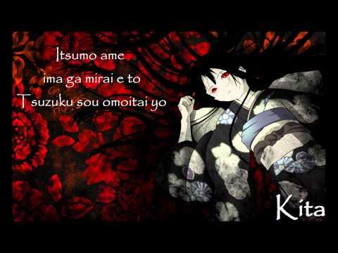 KitaNightcore - Sakasama no Chou (Jigoku Shoujo Opening 1) [Lyrics]