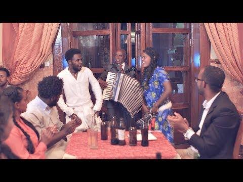 Dawit Wordofa - Minu Yegud New | ምኑ የጉድ ነው - New Ethiopian Music 2017 (Official Video)