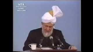 Friday Sermon 8 November 1996