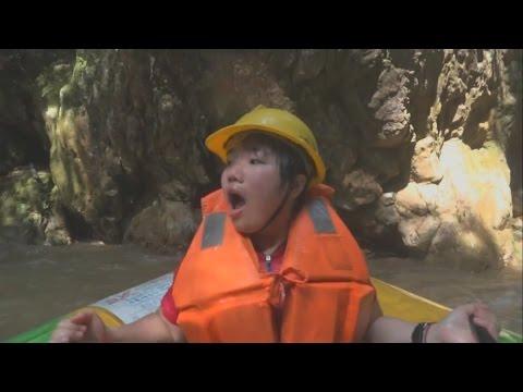 White water rafting, Shaoguan China Bai zhang ya rafting 24 June 2016