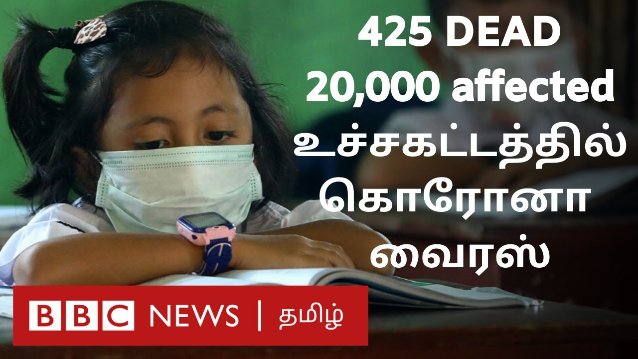 கொரோனா: 450 Dead; 64 new coronavirus deaths in china | Corona Virus | wuhan |