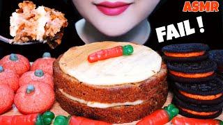 ASMR *FAIL* CARROT CAKE 우드앤브릭 …