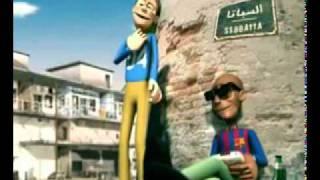 Rass Derb Maroc-l3ya9a d rass darb