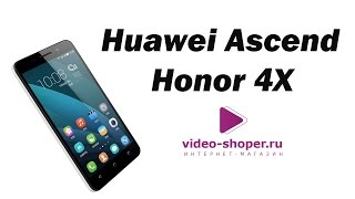Huawei Ascend Honor 4Х Обзор