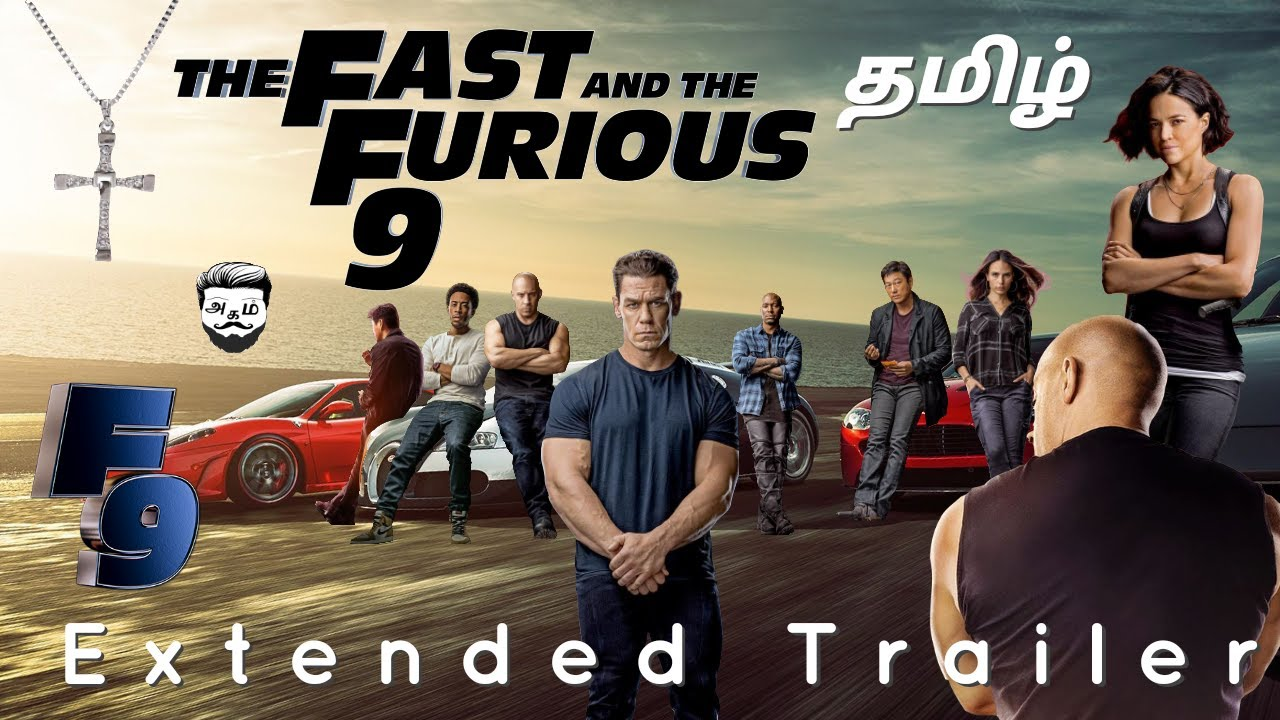 Download F9 - Extended Tamil Trailer   Fast & Furious 9 – Tamil Trailer HD   Vin Diesel   John Cena #AHAMTV