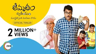 Amrutham Dhvitheeyam | Trailer | A ZEE5 Original | Premieres 25th March on ZEE5