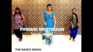 Punjabi Mutiyaran   Jasmine Sandlas  easy steps   giddha ,bhangra , basic steps